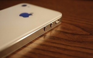 So You Got an iPhone 4S? Here's How to Accessorize | Technology and Gadgets | Scoop.it