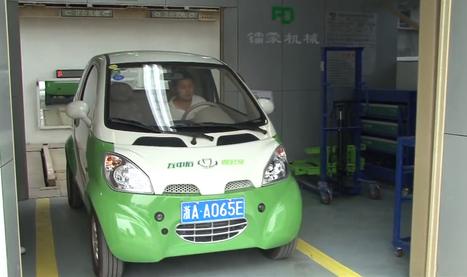 """Il distributore automatico di auto elettriche - Wired   L'impresa """"mobile""""   Scoop.it"""