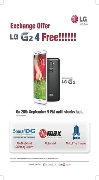 LG reprend des smartphones haut de gamme contre des G2 | Geeks | Scoop.it