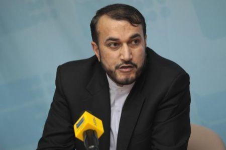 #US seeks tension between #Iran, #KSA | From Tahrir Square | Scoop.it