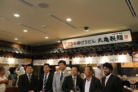 スクムビット・ソイ47にショッピングモール 「丸亀製麺」など出店|newsclip.be タイ発ニュース速報サイト|newsclip.be | Amazing foods in Tokyo-Japan | Scoop.it