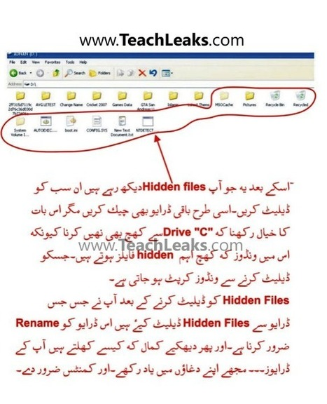 How to Remove Virus without any Software | Tuts Point PK | Scoop.it