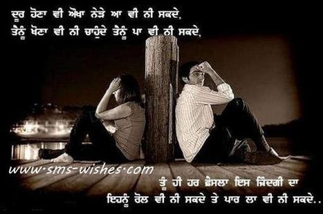 Dard Bhari Punjabi Shayari, SMS, Quotes | Dil Dosti Zindagi Fun | Scoop.it