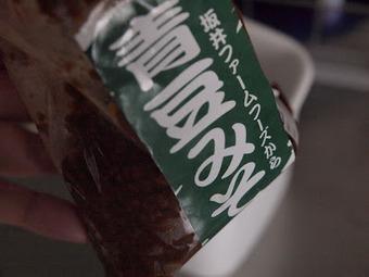 新潟フライフィッシング友の会: 初公開。うちの調味料たち2012   Niigata Fly Fishing Society   Scoop.it