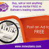 Mowatens.com | free online sales and services for classifieds in bahrain
