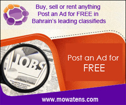 Second hand furnitures for sale in Bahrain: Get the latest deals, sell fast, buy cheap. | Jobs in Bahrain | Scoop.it