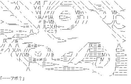 MY FACE IS MADE OF TEXT WTF GAAAAAAH (gagbi, via) | ASCII Art | Scoop.it