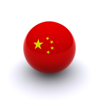 China: Innovation is key to sustainable business and country's economy | The Jazz of Innovation | Scoop.it