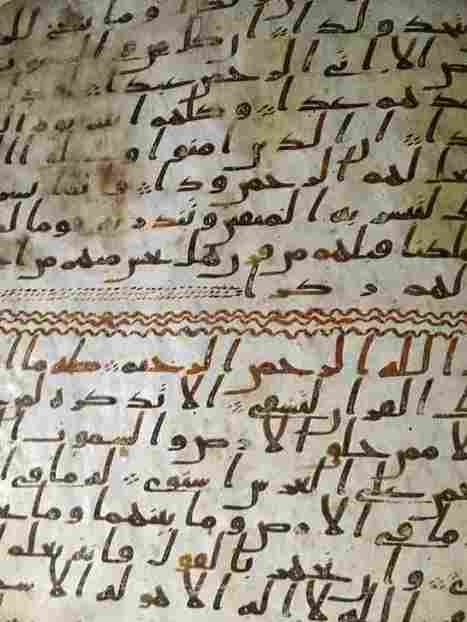 University In U.K. Finds Muhammad-Era Quran Pages Among Its Possessions | Everyday and Ordinary life | Scoop.it