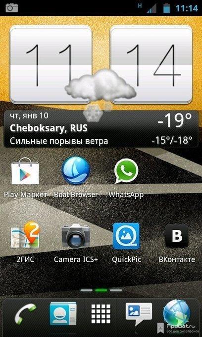 Sense V2 Flip Clock & Weather | Бесплатный виджет | Android Games and Apps for FREE - AppGet | Scoop.it