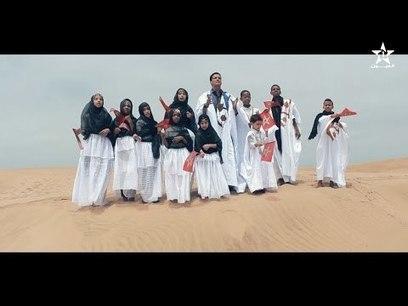 فيديو كليب (الحكم الذاتي) لمجموعة نجوم كليميم وأطفال حي الملعب #Sahara #Tindouf #HMKINGMEDVI @barkinet #fb | Barkinet | Scoop.it