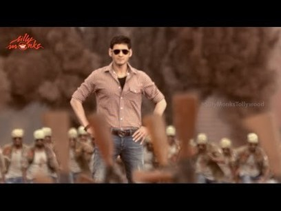 Bookampanudu Song Trailer - Aagadu Audio Launch Live - Mahesh Babu, Tamanna HD | Tollywood Latest News Updates-Gossips-Movie Releases-News Updates | Scoop.it