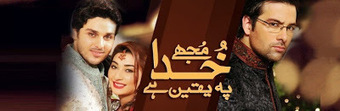 Mujhe Khuda Pe Yaqeen Hai Full Episode 20 - 24 December 2013 By Hum Tv   Teri Berukhi Episode 4 - 10 May 2013 On Geo Tv   Scoop.it