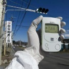 Au-delà de 20km de Fukushima : pas d'augmentation du risque de cancer ?   Japan Tsunami   Scoop.it