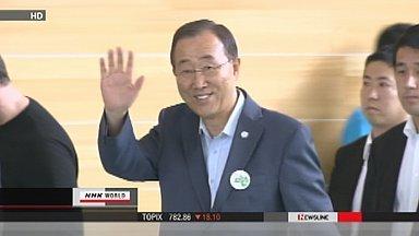 Ban Ki-moon en visite à Fukushima | NouvelsObs | Japon : séisme, tsunami & conséquences | Scoop.it