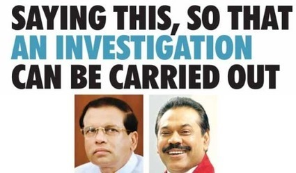 Saying this, so that an investigation can be carried out | Tamil News | Scoop.it