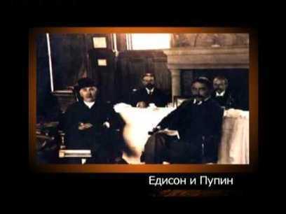 Mihajlo Idvorski Pupin - YouTube | SRPSKI - KNJIŽEVNOST | Scoop.it