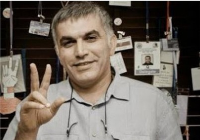 Bahrain- Health deterioration of detained human rights defender Nabeel Rajab   Human Rights and the Will to be free   Scoop.it