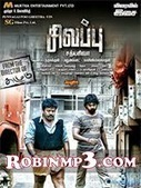 Sivappu 2014 Tamil Movie Mp3 Songs Free Download | Free Mp3 Download Link | Scoop.it
