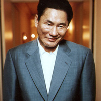 Beat Takeshi Compares Gay Marriage To Bestiality | It has to get better | Scoop.it
