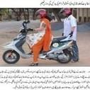 Shehbaz Sharif Scooties Motorcycles for Girls Students in Punjab | Bahawalpur Board 10th Result 2013 | Scoop.it