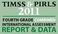 TIMSS and PIRLS Home | Global Education | Scoop.it