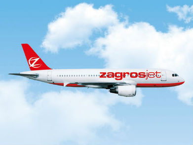 News London-Erbil flights announced - Travel Daily Media | Flights from UK | Scoop.it