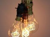 Quad Loop Carbon Filament Light Bulb. 60W. 230V. by Mimime   MODERN TECH   Scoop.it