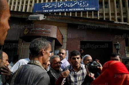 Hundreds of bakers storm Supply Ministry again | Égypt-actus | Scoop.it