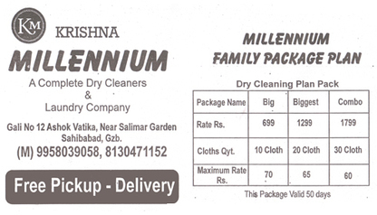 Cloths, Sofa Dry Cleaners Shop in Vaishali,Ghaziabad | DealGali | Job Agency | Scoop.it