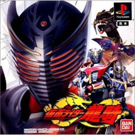 Download Kamen Rider Ryuki PS1 Game Free | Airlandzz.com | Download Software Article And game Free | Scoop.it