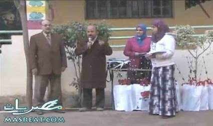 نتيجة الشهادة الاعدادية محافظة الدقهلية 2013   نتيجة الشهادة الاعدادية   Scoop.it