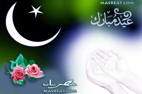رسائل عيد الفطر 2014   ramadan   Scoop.it