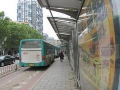 The Trillion RMB Question: How Can China Fund its Sustainable Urban Transport Growth? | WRI Insights | Urban utilities : Transportation | Scoop.it