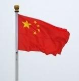 China's new pharma crackdown may help top companies | Biopharm | Scoop.it