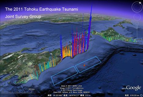 津波の最高到達点は40.5メートル 専門家チーム測量 | Japan Tsunami | Scoop.it