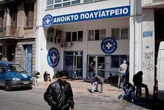 «Point de rupture» : les hôpitaux grecs n'ont plus d'anesthésiants, de ciseaux et de draps   Bien-etre et sante   Scoop.it