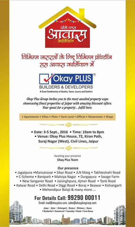 Real Estate Builders & Developers in Jaipur | Property in Jaipur | Scoop.it
