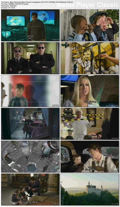 فيلم العائلى الرائع Baby Geniuses and the Mystery of the Crown Jewels 2013 DVDRIP تحميل مباشر + مشاهدة مباشرة نسخة اصلية من غير حقوق | منتديات مافوريفر - مشاهدة أفلام هندى اون لاين | Scoop.it