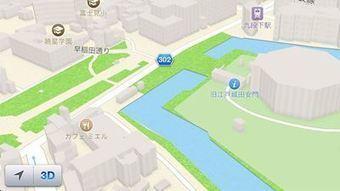 Apple amplia su plantilla con más puestos dedicados a mejorar sus Mapas | #GoogleMaps | Scoop.it