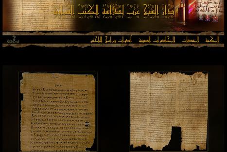 Colloque :: L'édition du Nouveau Testament et des manuscrits grecs dans la culture digitale - UniL | Ressources sur le Web | Scoop.it