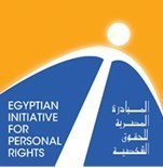 Non-governmental organizations Refuse to Meet with Governing Authorities | Egyptian Initiative for Personal Rights | Égypt-actus | Scoop.it