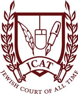 JCAT   Jewish Higher EdTech   Scoop.it