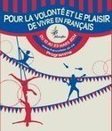 20 mars 2014 Journée internationale de la Francophonie | Addicted to languages | Scoop.it