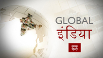 BBC launches Global India on ETV | International Broadcasting | Scoop.it