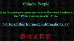 Chinese sites 'hit by Anonymous' | Technoculture | Scoop.it