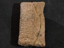 Top 10 Biblical Archaeology Discoveries in 2014 | Ancient History | Scoop.it