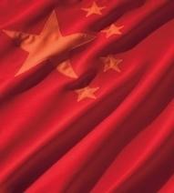La inflación y otros indicadores evidencian la debilidad de la economía china | riavaluoS | ACCI SRL | Scoop.it