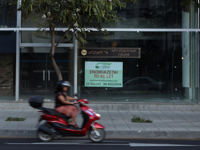 Cyprus may need a bailout equal to half of its economy – officials — RT | Gold and What Moves it. | Scoop.it