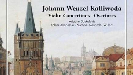 CD-Rezensionen - Musik - WDR 3 - AECD 1222 | Aeon | Scoop.it
